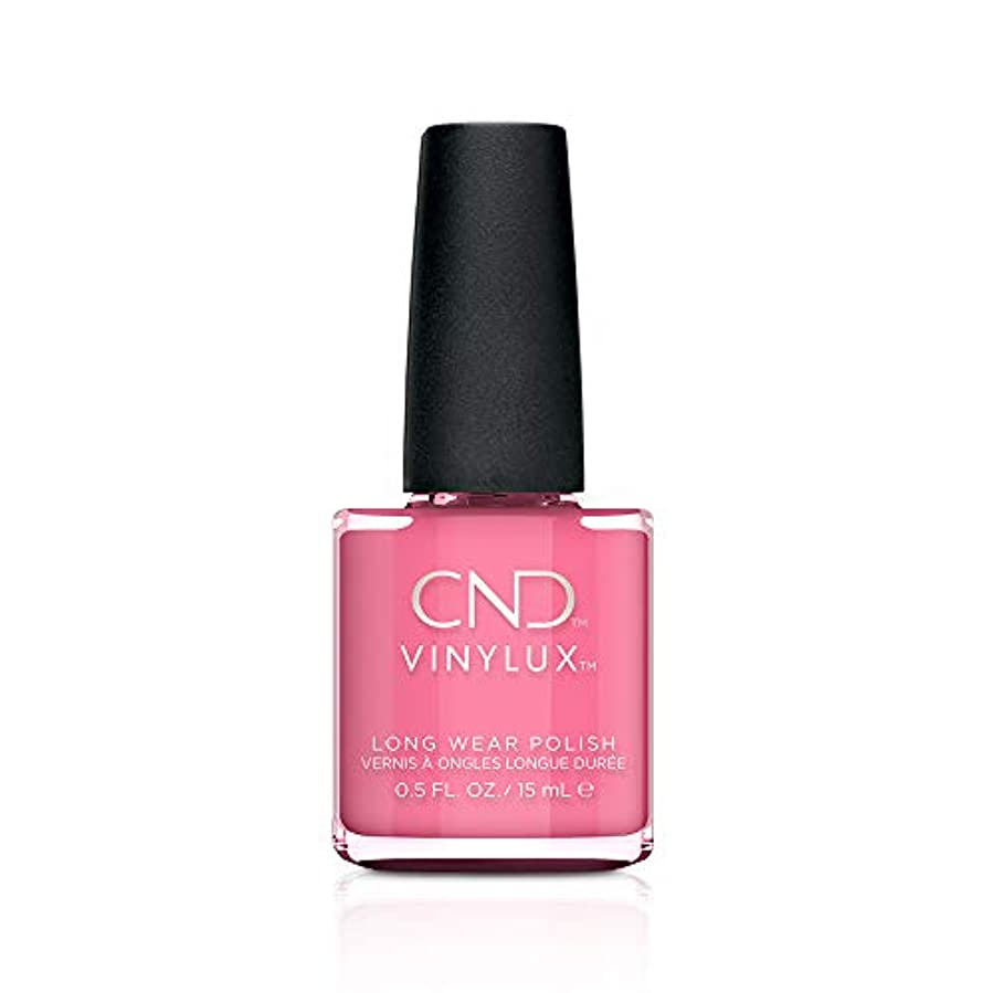 バレーボール一般原理CND Vinylux - Prismatic Collection - Holographic - 15ml / 0.5oz