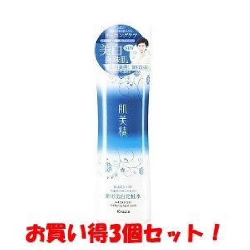 降ろす乏しい処理(クラシエホームプロダクツ)肌美精 ターニングケア美白 薬用美白化粧水 200ml(医薬部外品)(お買い得3個セット)