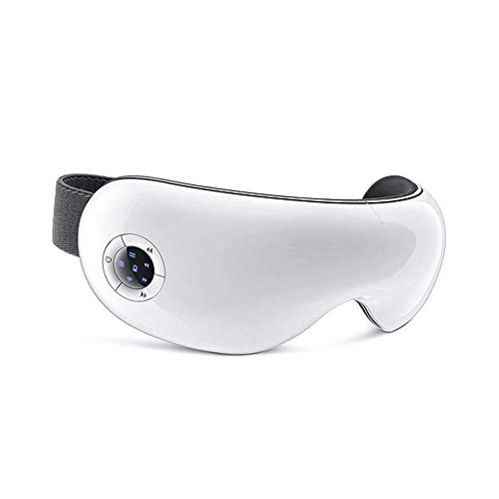塗抹下向き邪魔するJJYPY アイマッサージャー、折り畳み式の目のマッサージ空気圧振動音楽熱圧縮とアイセラピーマスク