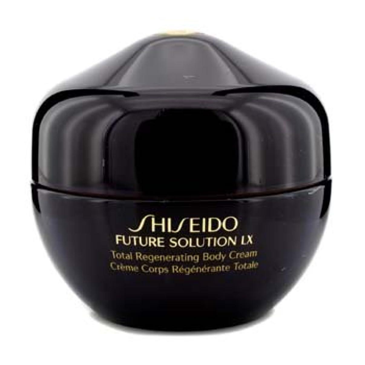 用量採用遺伝的[Shiseido] Future Solution LX Total Regenerating Body Cream 200ml/6.7oz