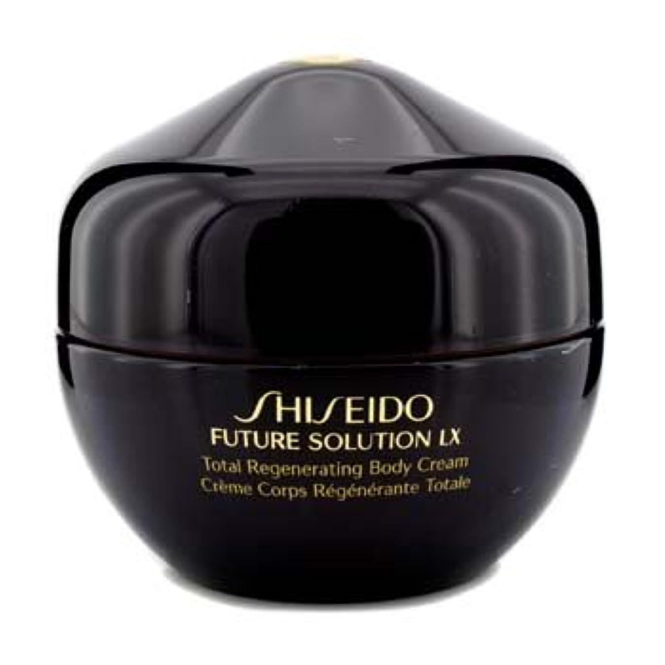[Shiseido] Future Solution LX Total Regenerating Body Cream 200ml/6.7oz