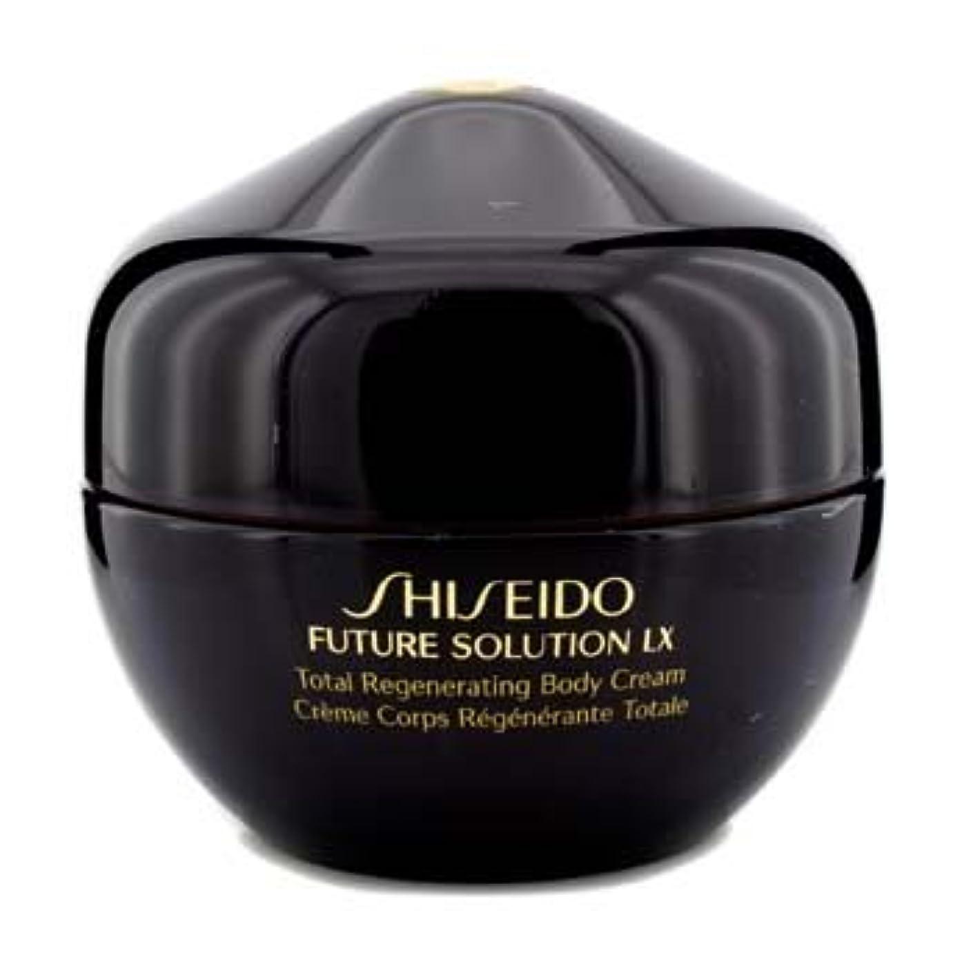 レタッチ契約虐待[Shiseido] Future Solution LX Total Regenerating Body Cream 200ml/6.7oz