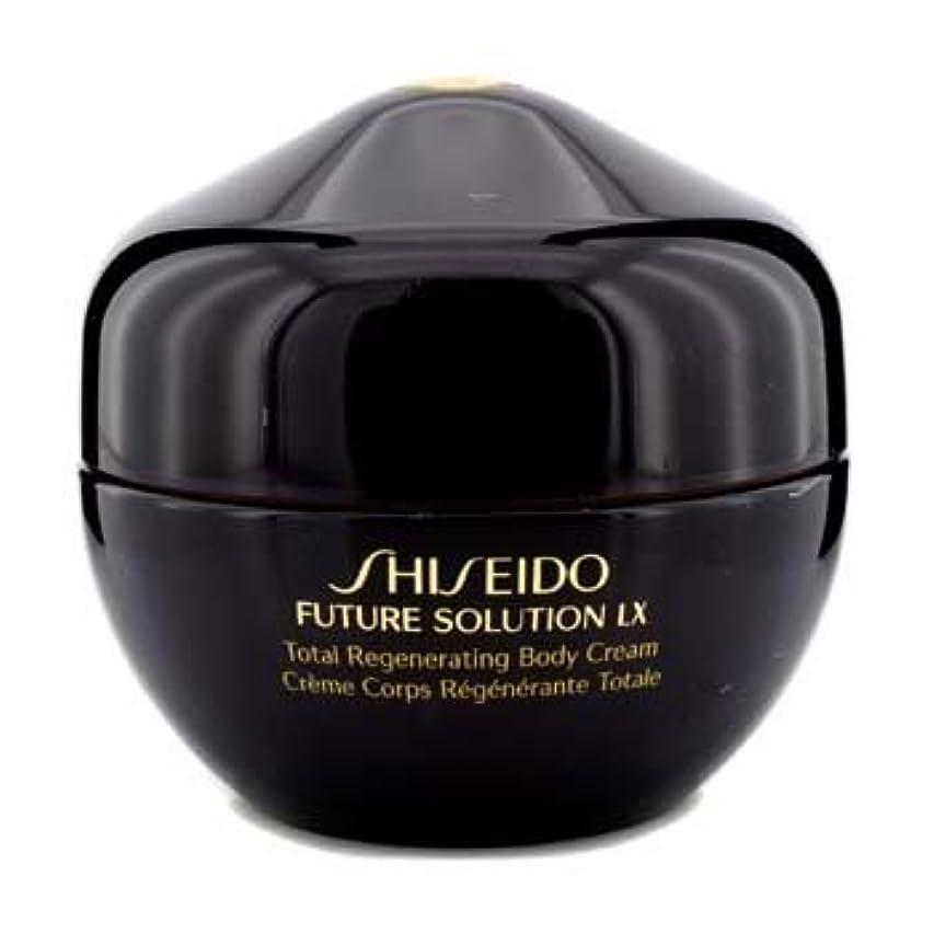 周辺戦略マニア[Shiseido] Future Solution LX Total Regenerating Body Cream 200ml/6.7oz