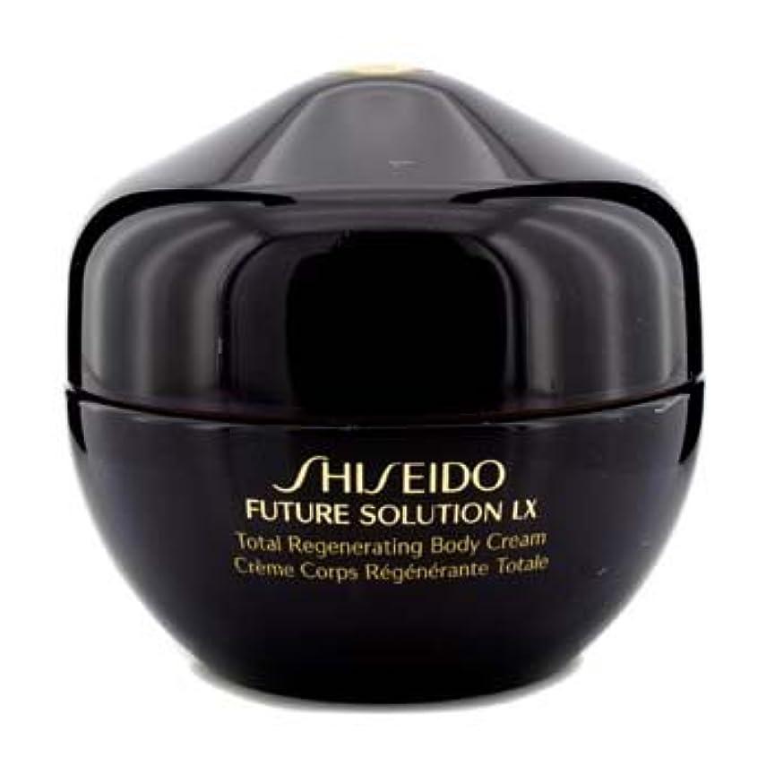 ゴルフ膿瘍珍味[Shiseido] Future Solution LX Total Regenerating Body Cream 200ml/6.7oz
