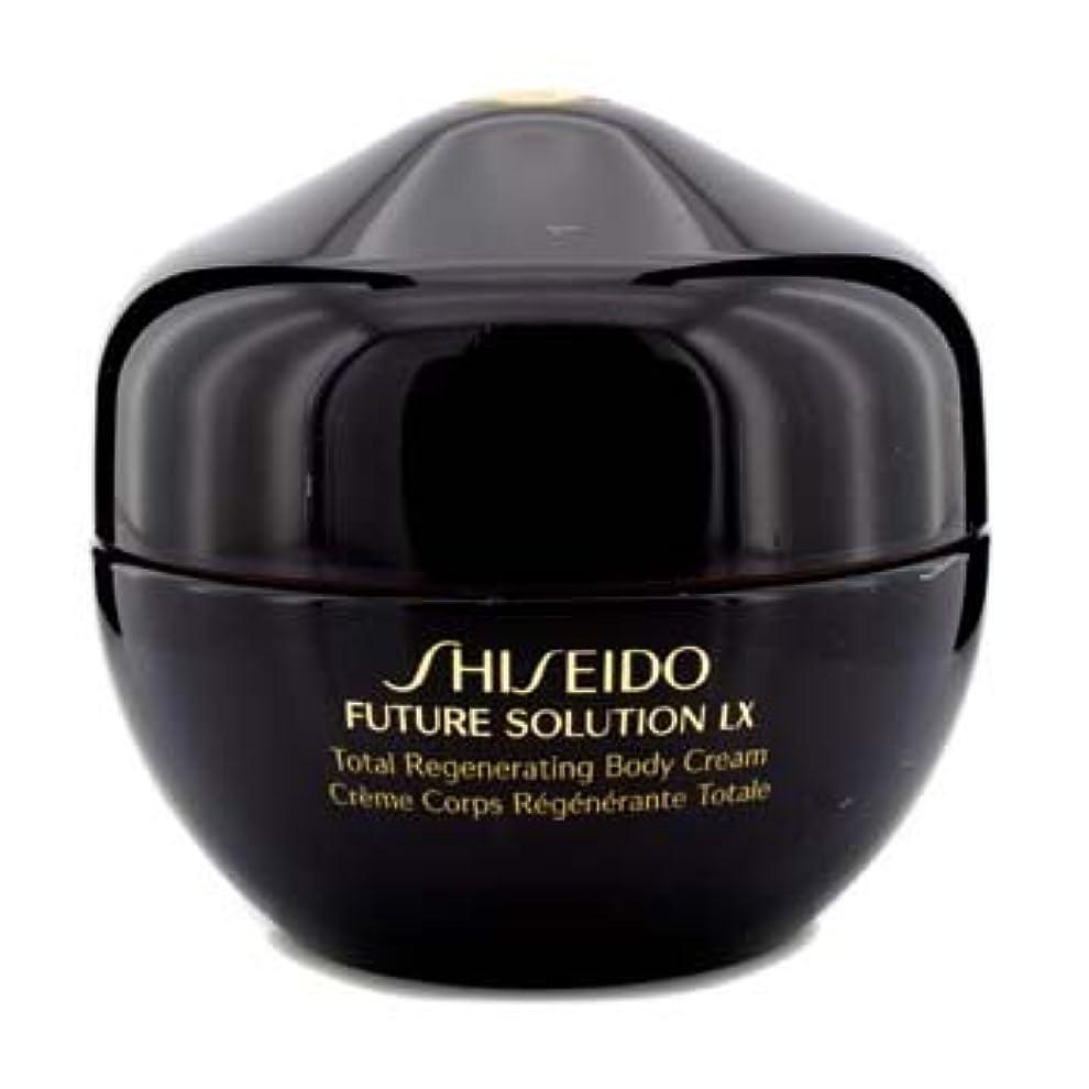 大声で退屈起きろ[Shiseido] Future Solution LX Total Regenerating Body Cream 200ml/6.7oz