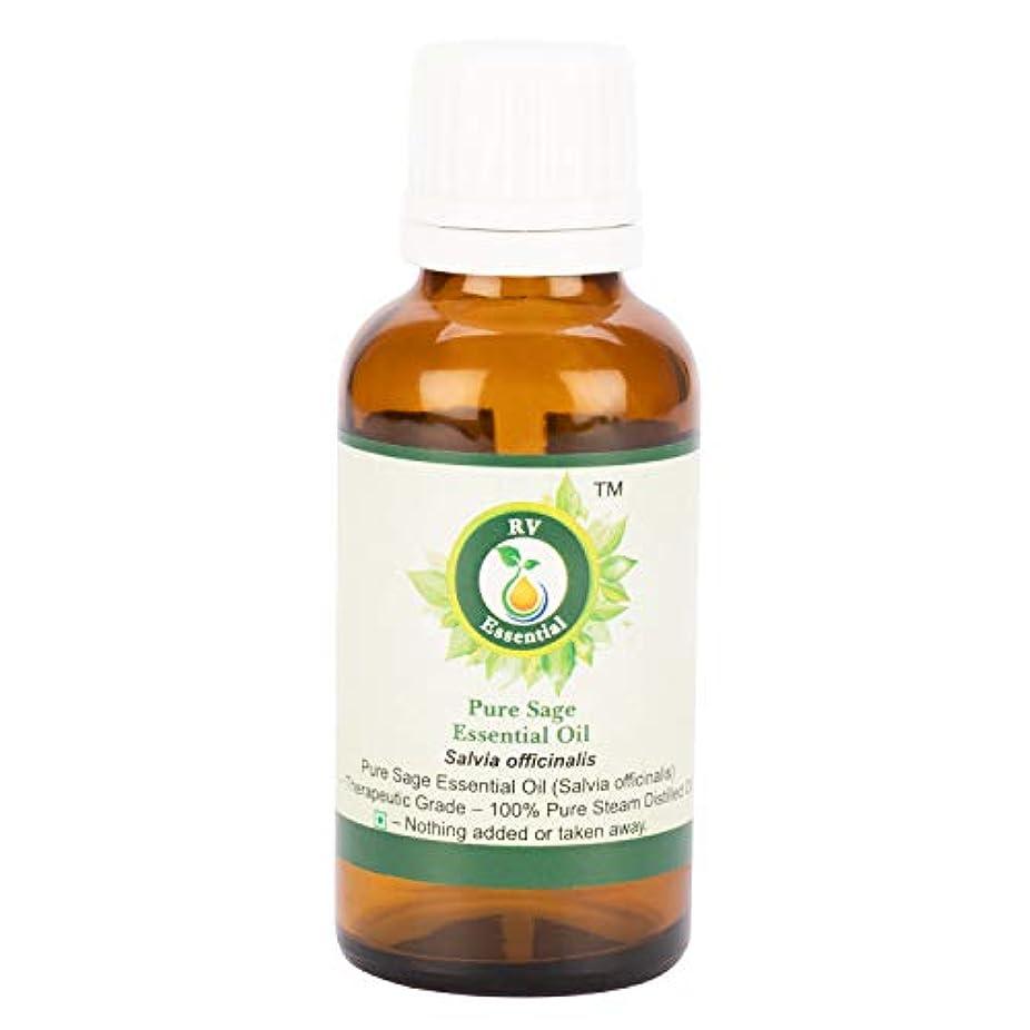 現実にはラウンジ接ぎ木ピュアセージエッセンシャルオイル100ml (3.38oz)- Salvia Officinalis (100%純粋&天然スチームDistilled) Pure Sage Essential Oil