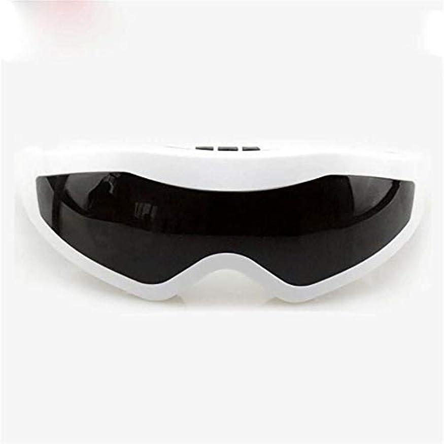 かわす割合社交的JJYPY アイマッサージャーコードレス電動アイマスクマッサージ指圧マッサージ熱振動空気圧縮音楽頭痛ストレス解消