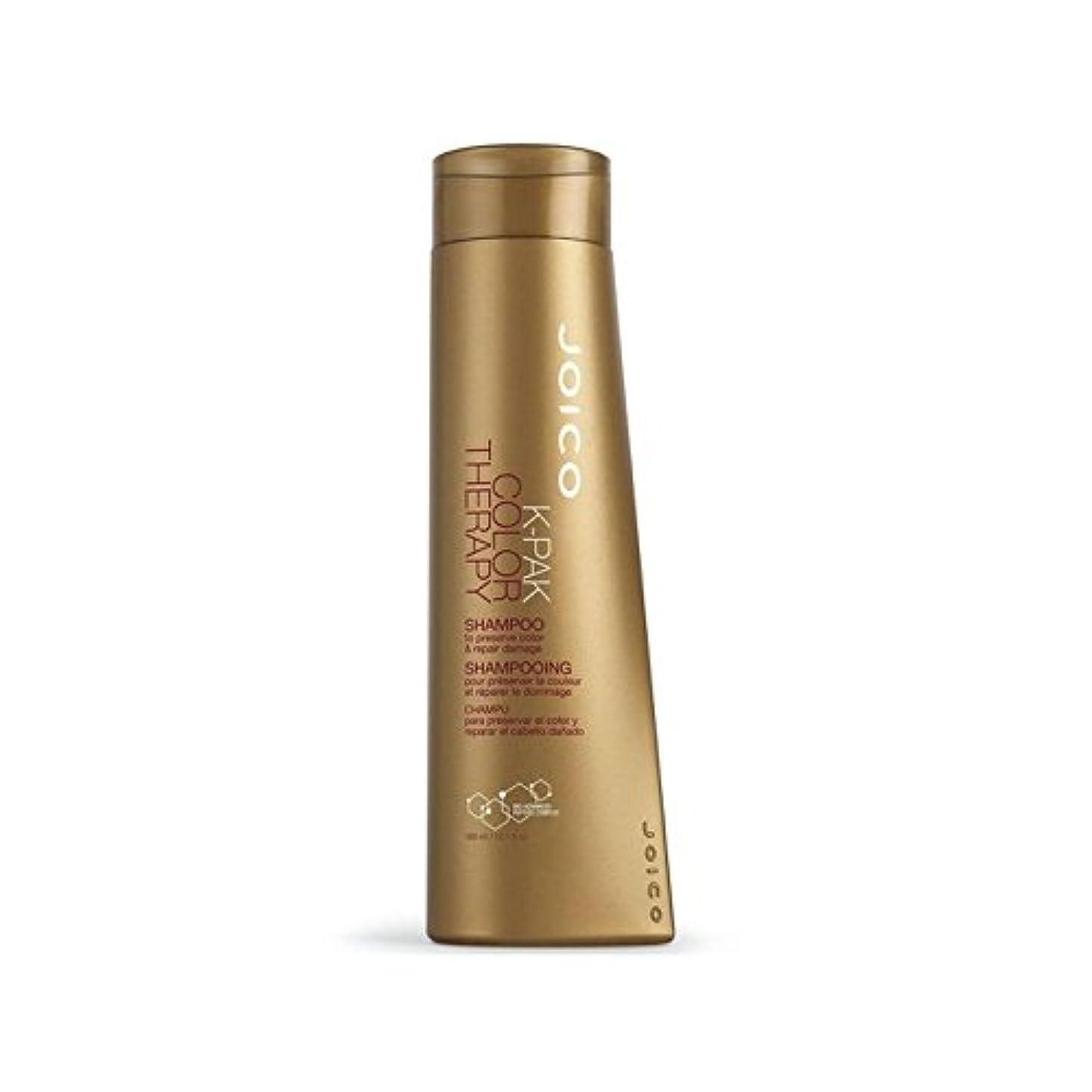 インフレーション前提不定Joico K-Pak Color Therapy Shampoo 300ml - ジョイコ-カラーセラピーシャンプー300ミリリットル [並行輸入品]