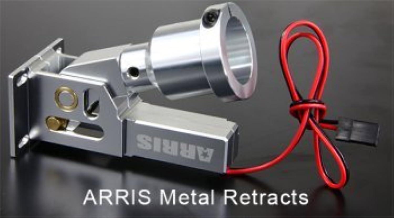 ARRISフルメタル製 電動ワームリトラクト マルチコプター用 AR5090