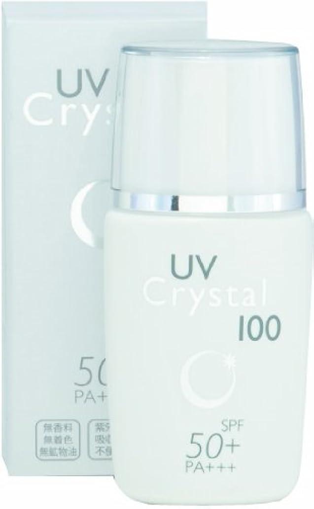 UV クリスタル 100 30ml