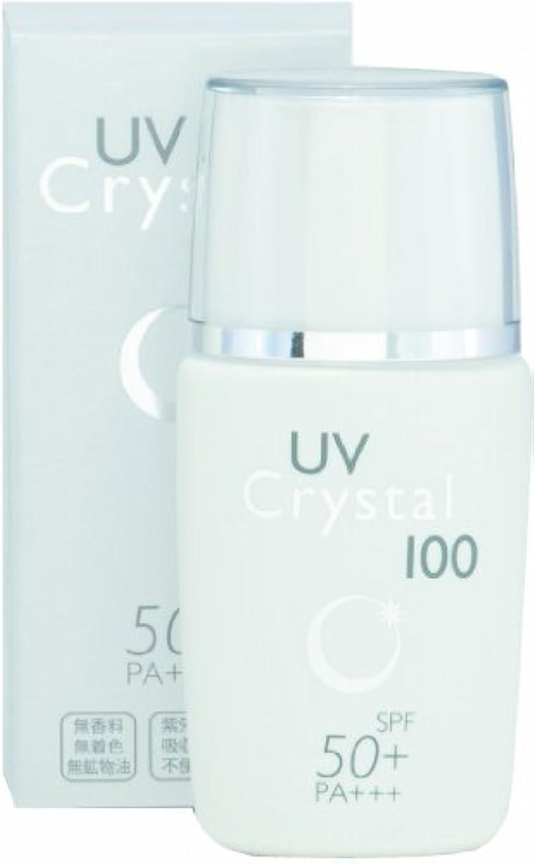 大気引用無傷UV クリスタル 100 30ml