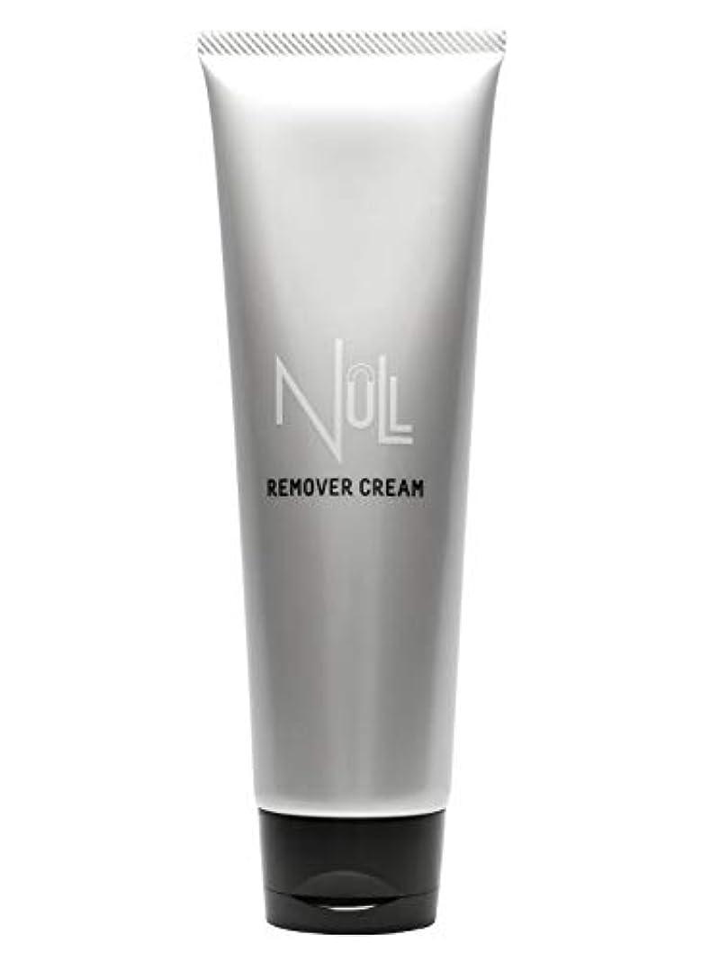 位置づける病気のアラビア語NULL 薬用リムーバークリーム 除毛クリーム メンズ 200g [ 陰部 / アンダーヘア / Vライン / ボディ用 ]