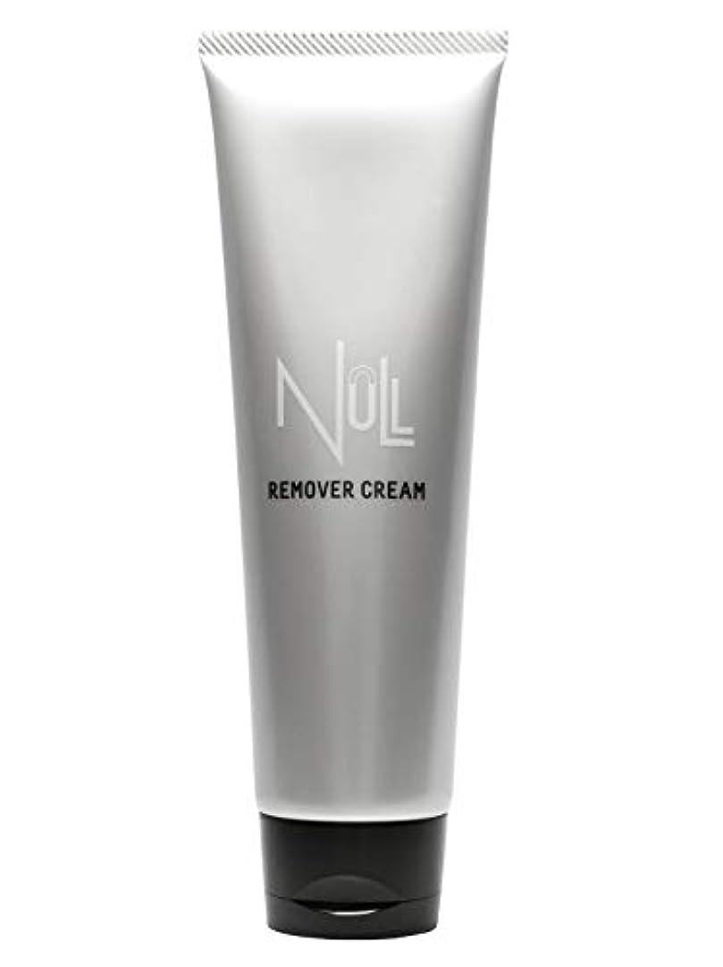 アコーほのか召喚するNULL 薬用リムーバークリーム 除毛クリーム メンズ 200g [ 陰部 / アンダーヘア / Vライン / ボディ用 ]
