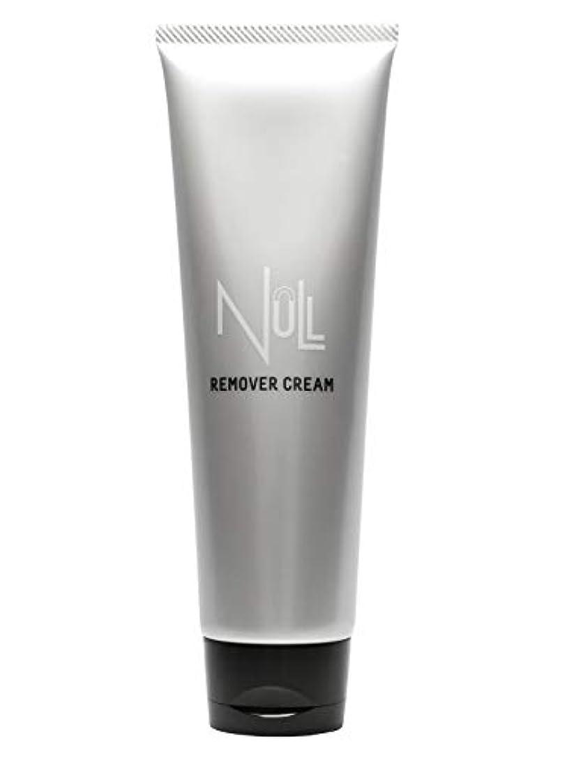 おんどり冗長急いでNULL 薬用リムーバークリーム 除毛クリーム メンズ 200g [ 陰部 / アンダーヘア / Vライン / ボディ用 ]