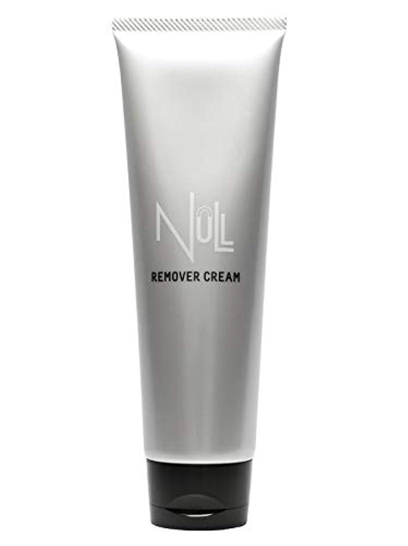 絶望的な夜炭水化物NULL 薬用リムーバークリーム 除毛クリーム メンズ 200g [ 陰部 / アンダーヘア / Vライン / ボディ用 ]