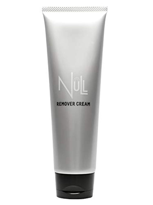 しっかり可聴仲間NULL 薬用リムーバークリーム 除毛クリーム メンズ 200g [ 陰部 / アンダーヘア / Vライン / ボディ用 ]