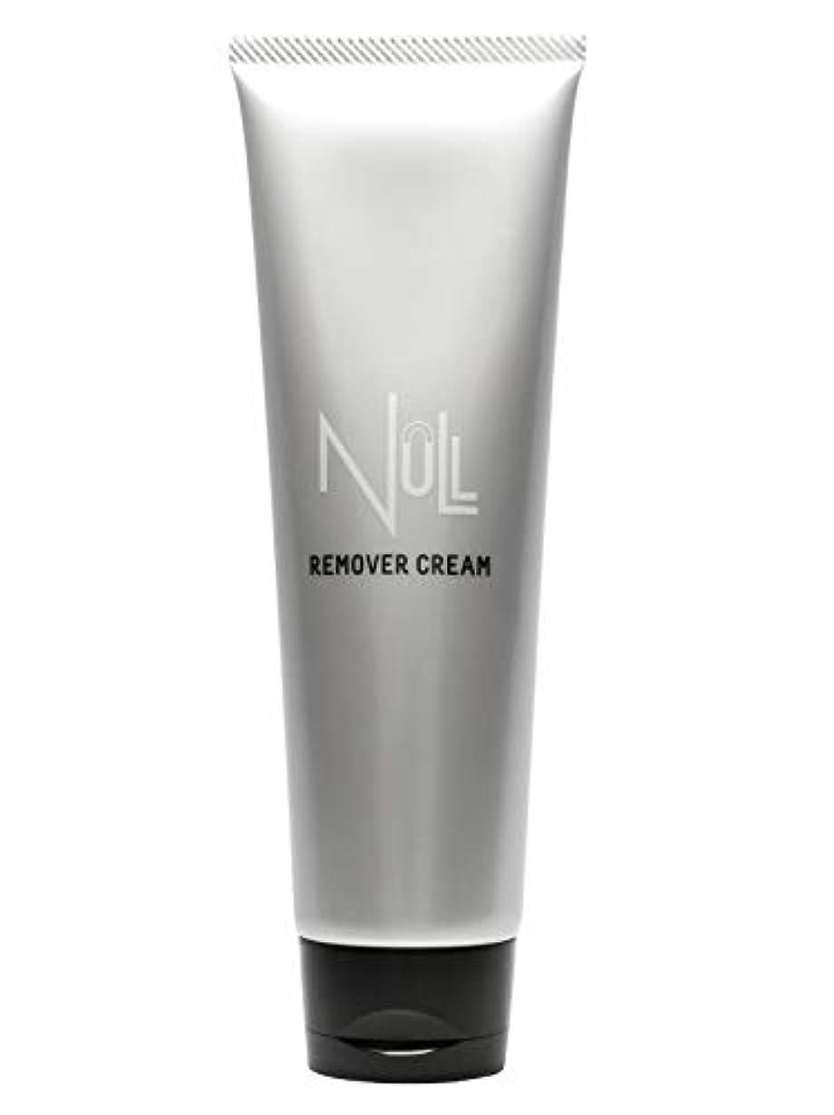 くぼみまもなく使役NULL 薬用リムーバークリーム 除毛クリーム メンズ 200g [ 陰部 / アンダーヘア / Vライン / ボディ用 ]