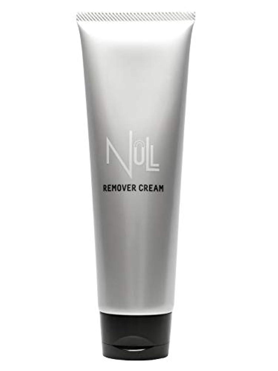 入浴エイズご予約NULL 薬用リムーバークリーム 除毛クリーム メンズ 200g [ 陰部 / アンダーヘア / Vライン / ボディ用 ]