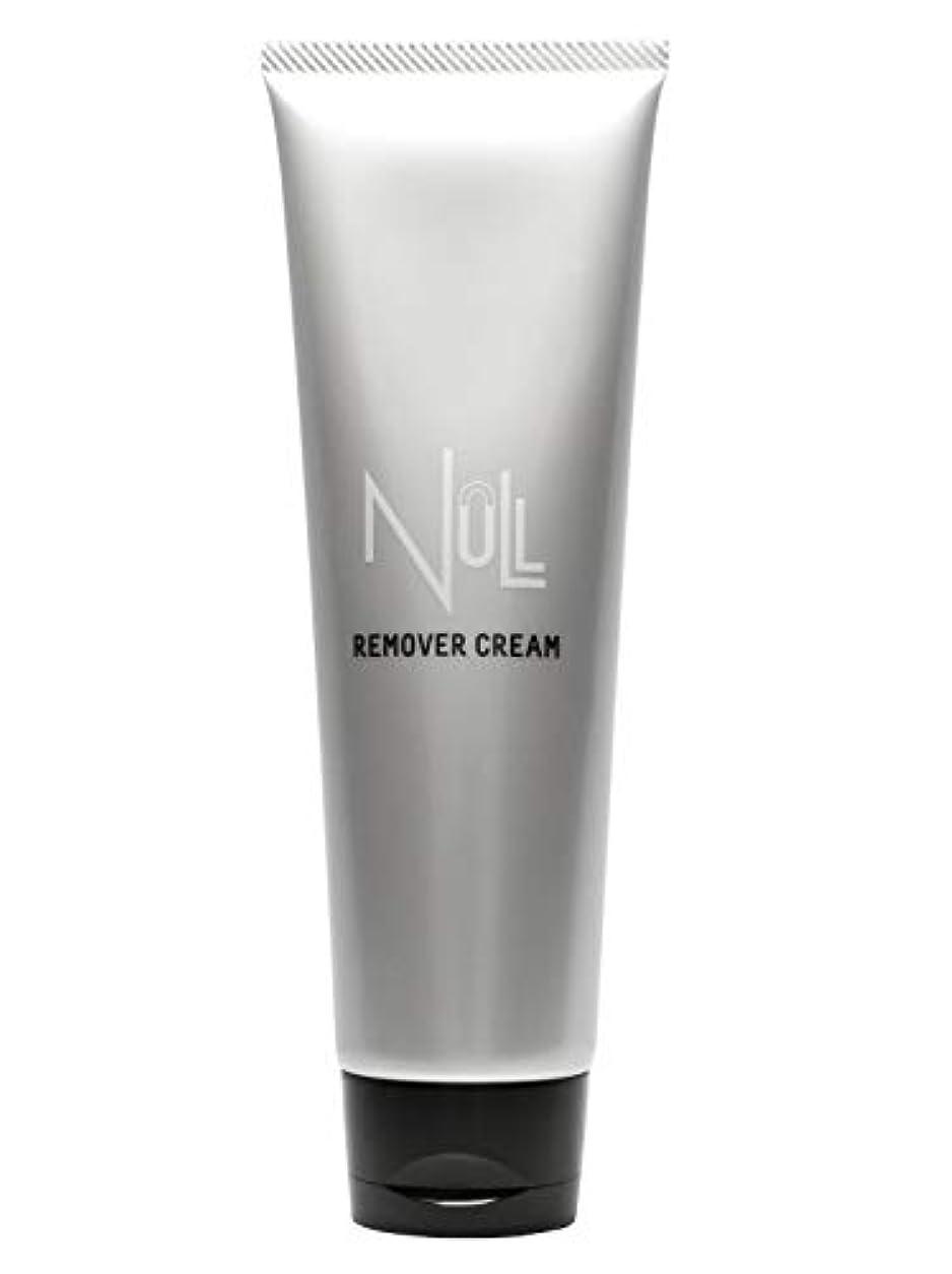 クロス不実有益NULL 薬用リムーバークリーム 除毛クリーム メンズ 200g [ 陰部 / アンダーヘア / Vライン / ボディ用 ]