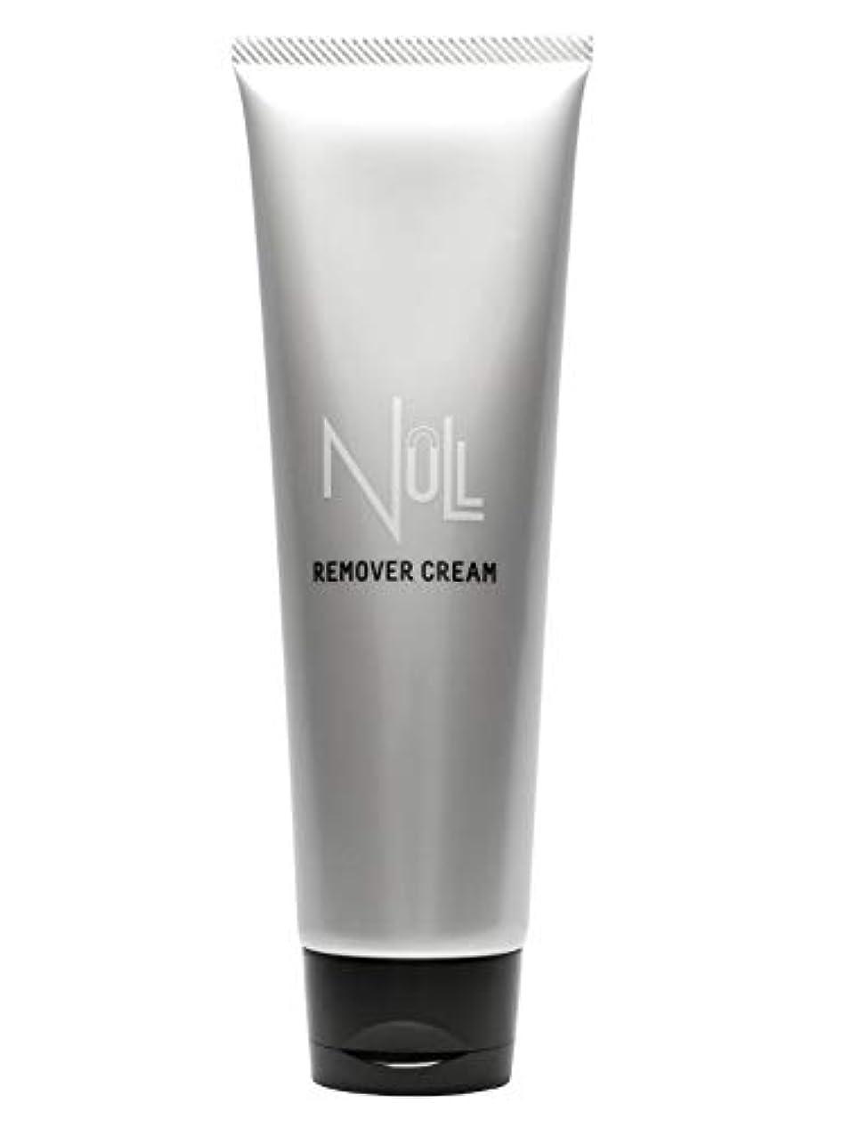 農学矢印建設NULL 薬用リムーバークリーム 除毛クリーム メンズ 200g [ 陰部 / アンダーヘア / Vライン / ボディ用 ]