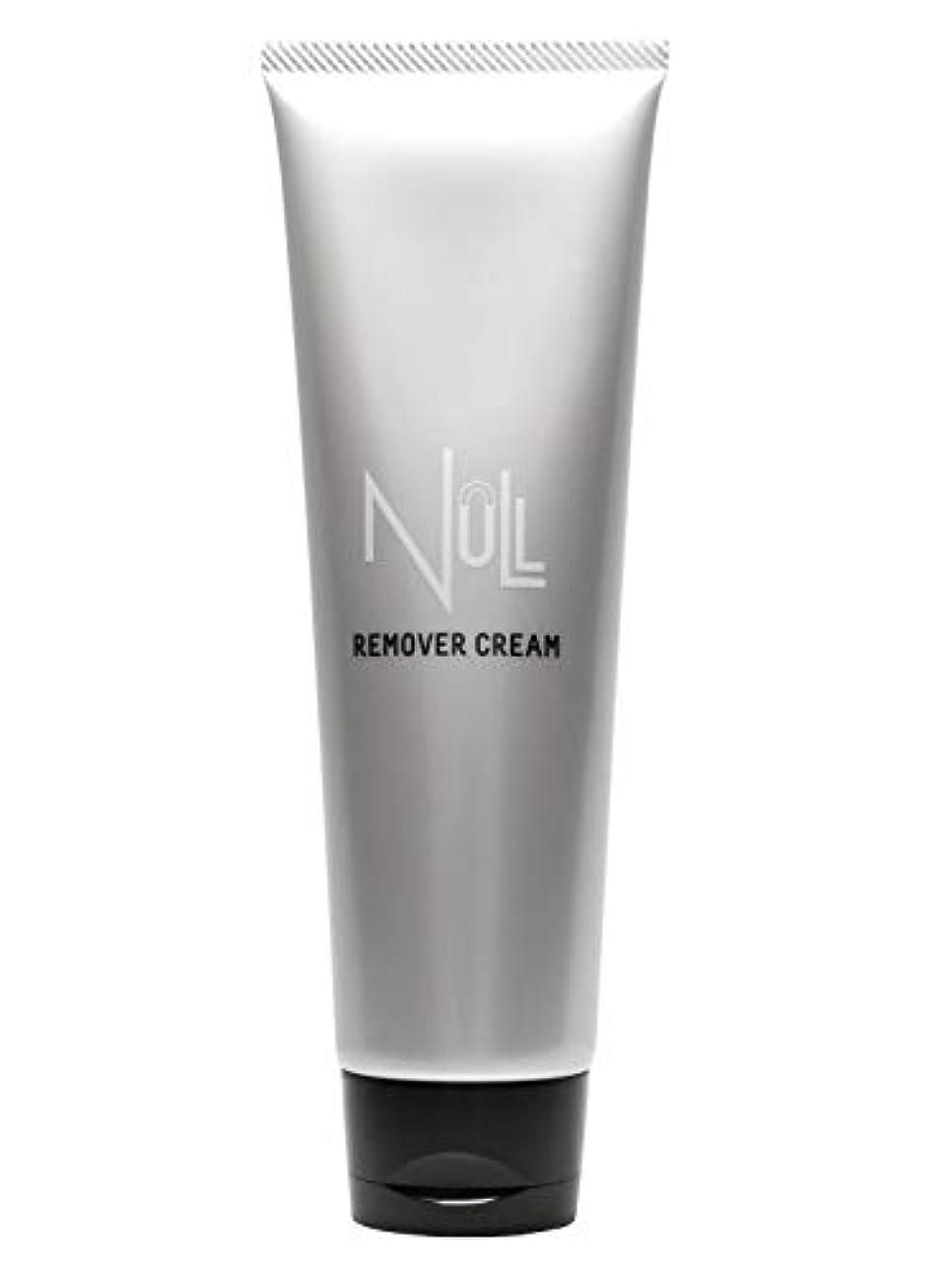 にシュート消化器NULL 薬用リムーバークリーム 除毛クリーム メンズ 200g [ 陰部 / アンダーヘア / Vライン / ボディ用 ]