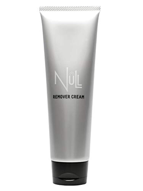 健康的達成動かないNULL 薬用リムーバークリーム 除毛クリーム メンズ 200g [ 陰部 / アンダーヘア / Vライン / ボディ用 ]