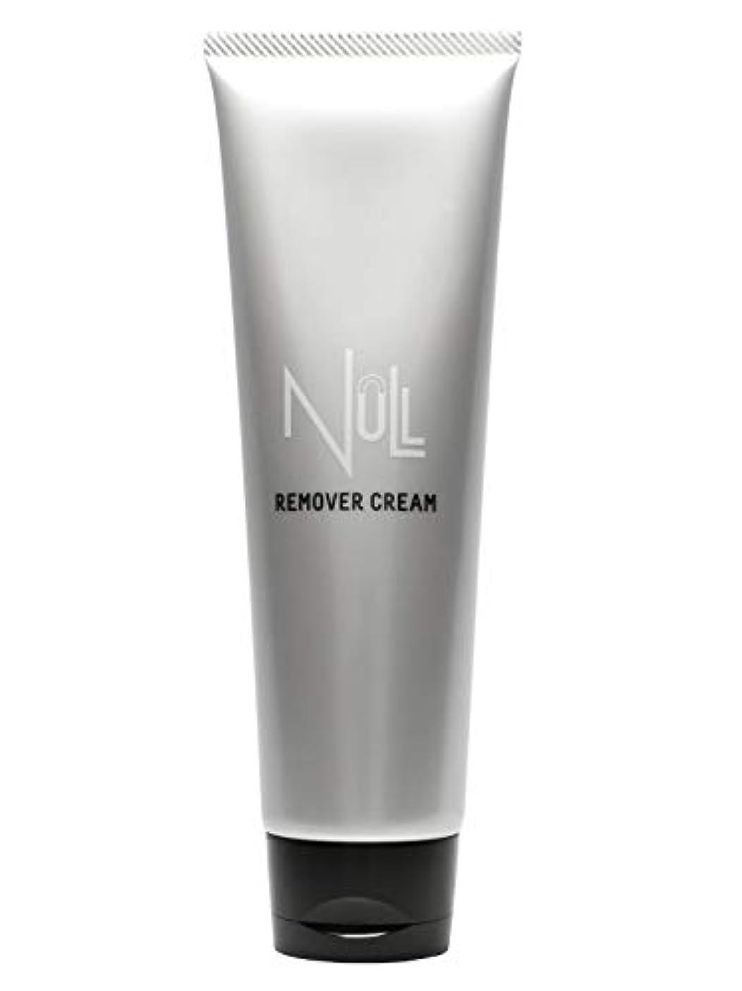 経歴施し手荷物NULL 薬用リムーバークリーム 除毛クリーム メンズ 200g [ 陰部 / アンダーヘア / Vライン / ボディ用 ]