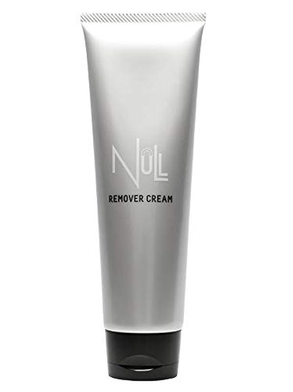 欠点批判的にスプリットNULL 薬用リムーバークリーム 除毛クリーム メンズ 200g [ 陰部 / アンダーヘア / Vライン / ボディ用 ]