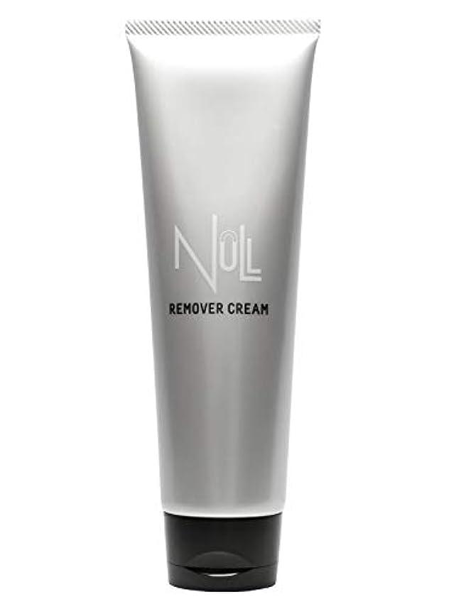 解放技術的なきちんとしたNULL 薬用リムーバークリーム 除毛クリーム メンズ 200g [ 陰部 / アンダーヘア / Vライン / ボディ用 ]