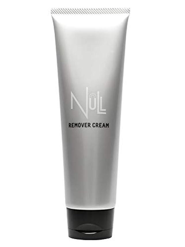 スロープ前者書き込みNULL 薬用リムーバークリーム 除毛クリーム メンズ 200g [ 陰部 / アンダーヘア / Vライン / ボディ用 ]