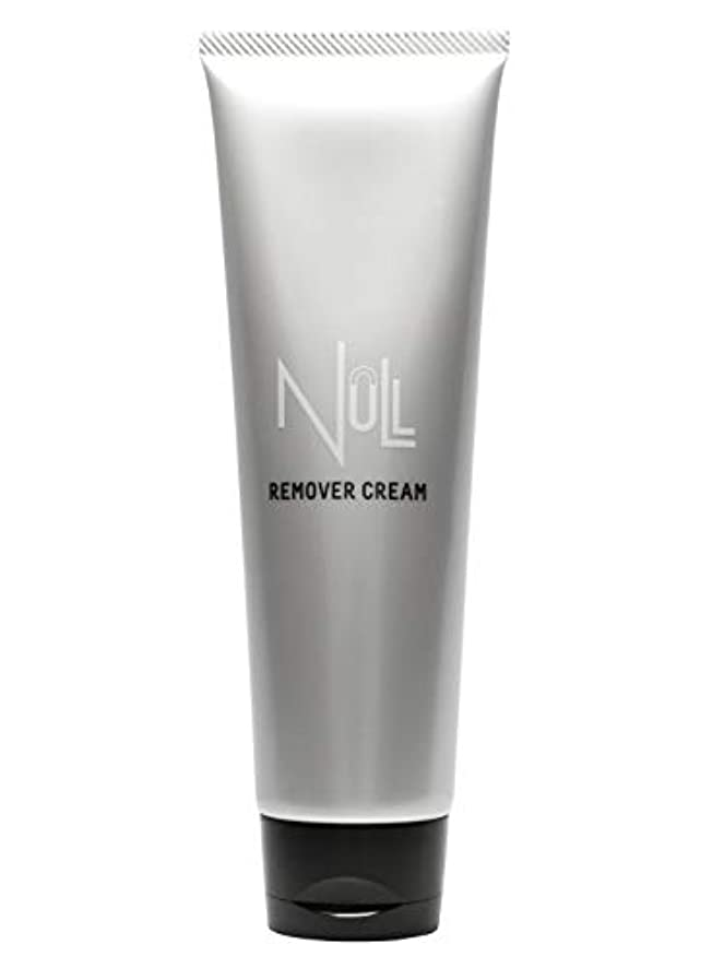 作る有料契約するNULL 薬用リムーバークリーム 除毛クリーム メンズ 200g [ 陰部 / アンダーヘア / Vライン / ボディ用 ]