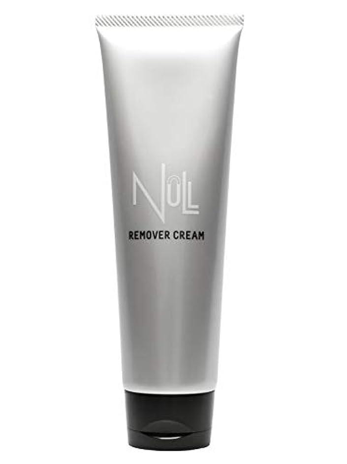 リース好き増幅器NULL 薬用リムーバークリーム 除毛クリーム メンズ 200g [ 陰部 / アンダーヘア / Vライン / ボディ用 ]