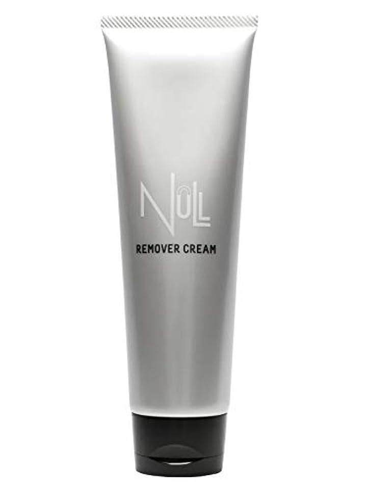 素晴らしき損なう後方NULL 薬用リムーバークリーム 除毛クリーム メンズ 200g [ 陰部 / アンダーヘア / Vライン / ボディ用 ]