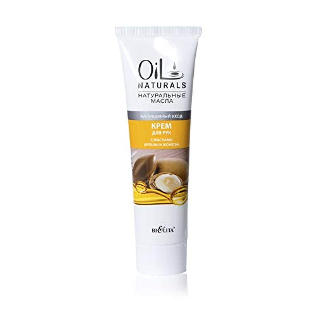 起点限りなく植物学者Bielita & Vitex Oil Naturals Line   Saturate Care Hand Cream, 100 ml   Argan Oil, Silk Proteins, Jojoba Oil, Vitamins