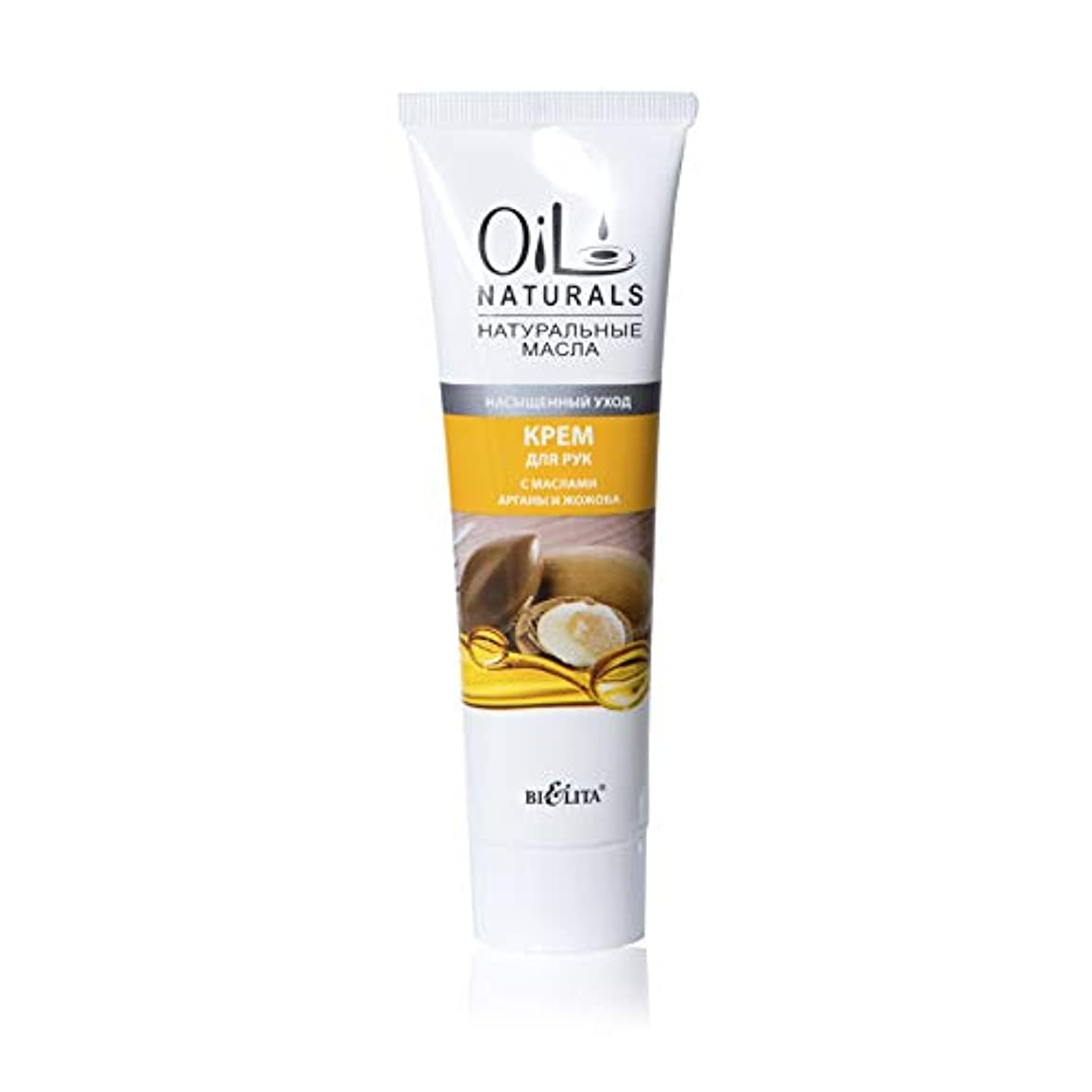 Bielita & Vitex Oil Naturals Line | Saturate Care Hand Cream, 100 ml | Argan Oil, Silk Proteins, Jojoba Oil, Vitamins