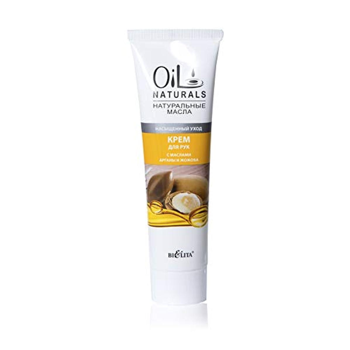 デコレーション一緒下にBielita & Vitex Oil Naturals Line | Saturate Care Hand Cream, 100 ml | Argan Oil, Silk Proteins, Jojoba Oil, Vitamins