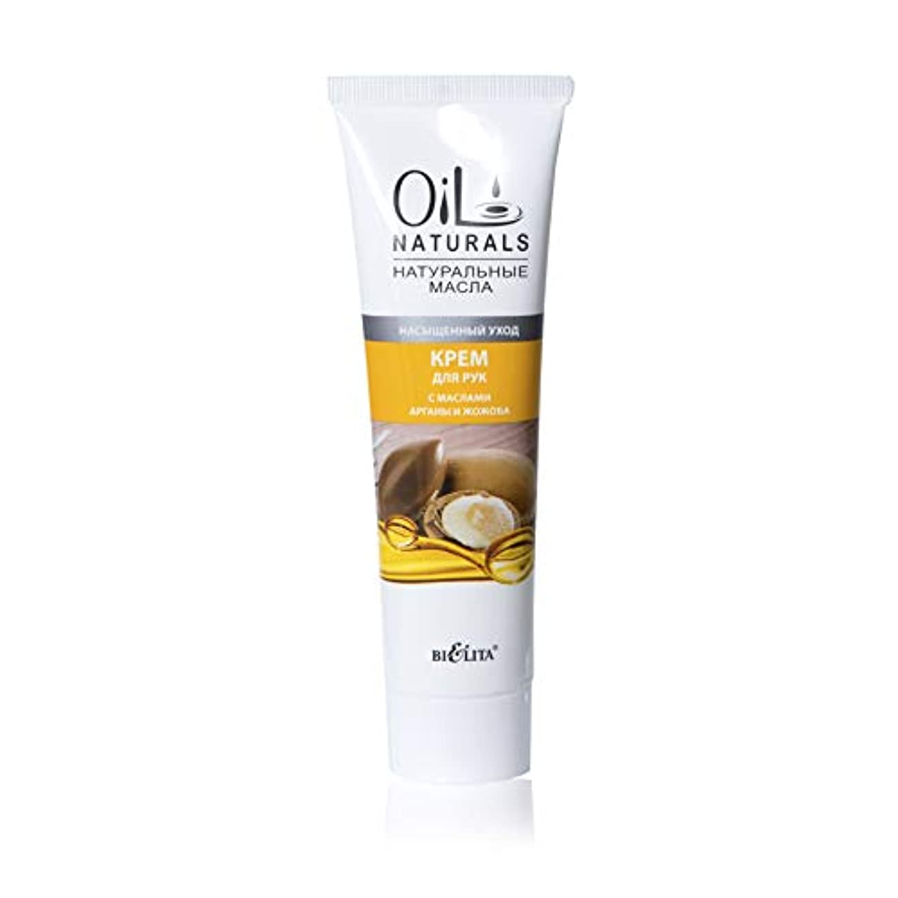 の間での面では猫背Bielita & Vitex Oil Naturals Line | Saturate Care Hand Cream, 100 ml | Argan Oil, Silk Proteins, Jojoba Oil, Vitamins