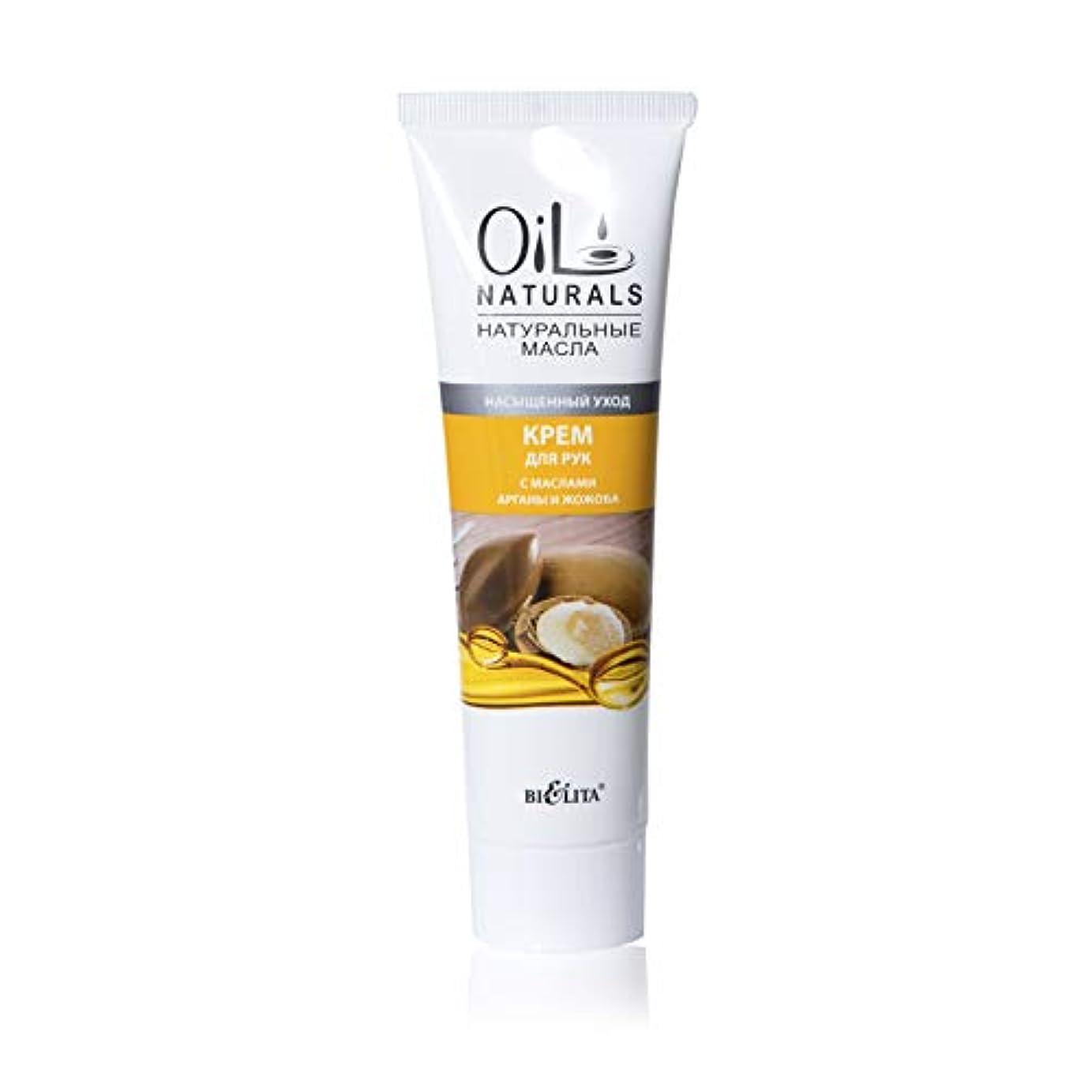 反論者不十分強風Bielita & Vitex Oil Naturals Line | Saturate Care Hand Cream, 100 ml | Argan Oil, Silk Proteins, Jojoba Oil, Vitamins
