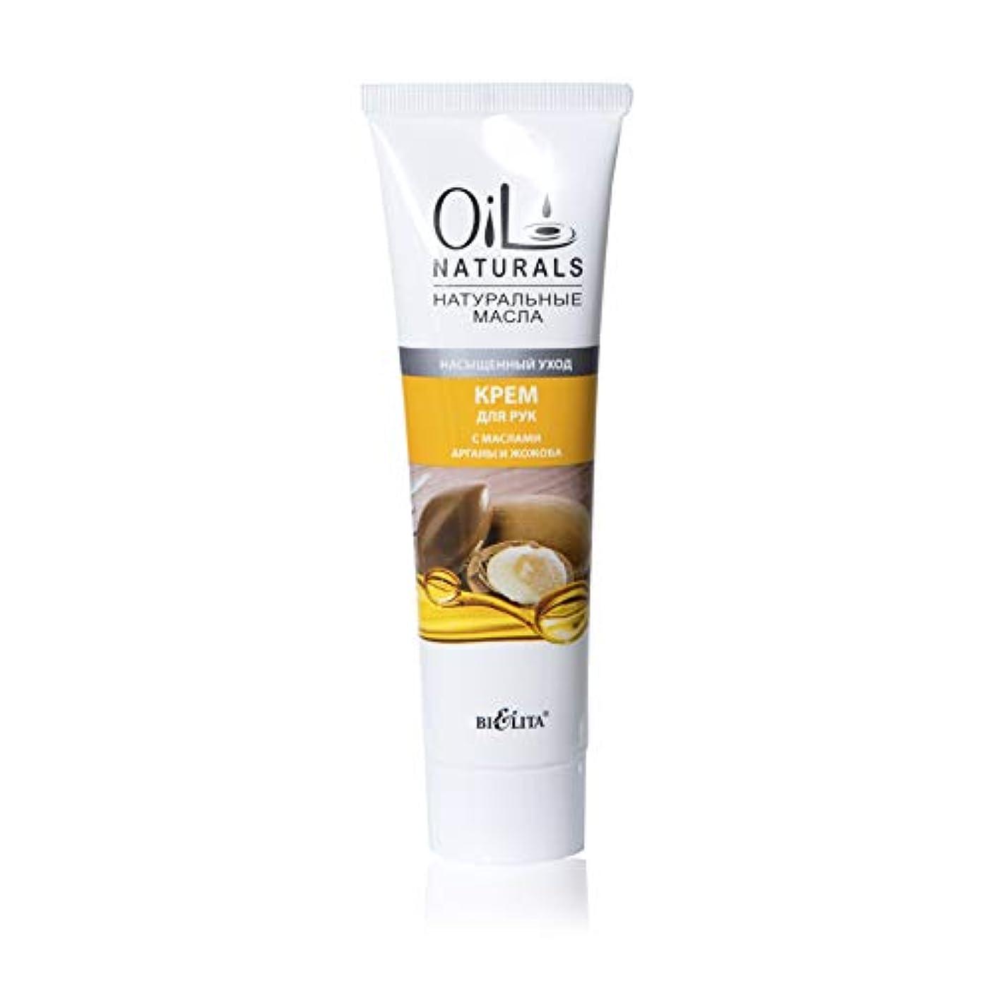対処する限り知覚的Bielita & Vitex Oil Naturals Line | Saturate Care Hand Cream, 100 ml | Argan Oil, Silk Proteins, Jojoba Oil, Vitamins
