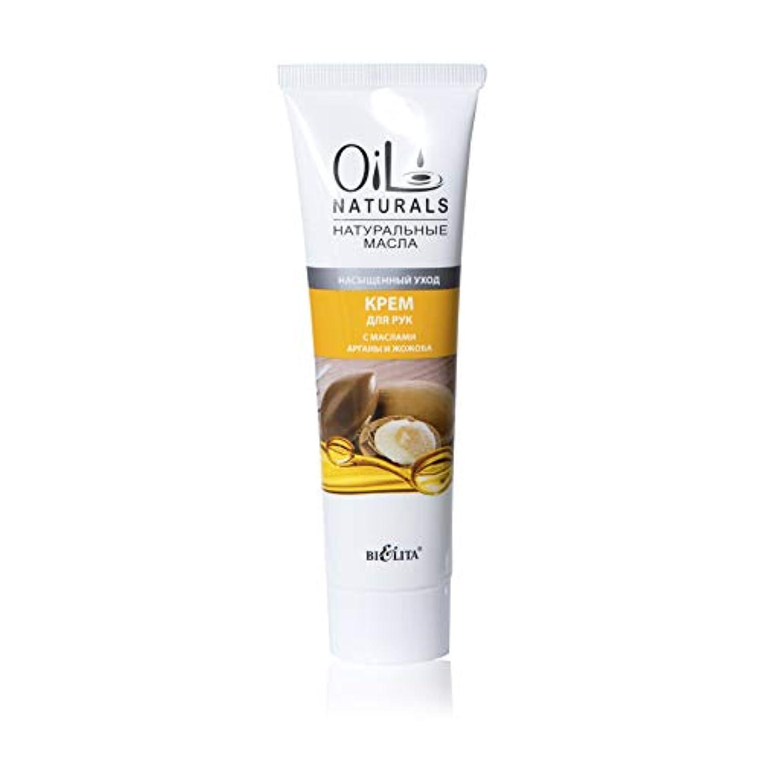 静かに争いアコーBielita & Vitex Oil Naturals Line   Saturate Care Hand Cream, 100 ml   Argan Oil, Silk Proteins, Jojoba Oil, Vitamins