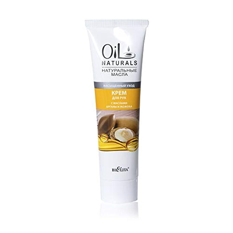 怒るセラフ測定Bielita & Vitex Oil Naturals Line | Saturate Care Hand Cream, 100 ml | Argan Oil, Silk Proteins, Jojoba Oil, Vitamins