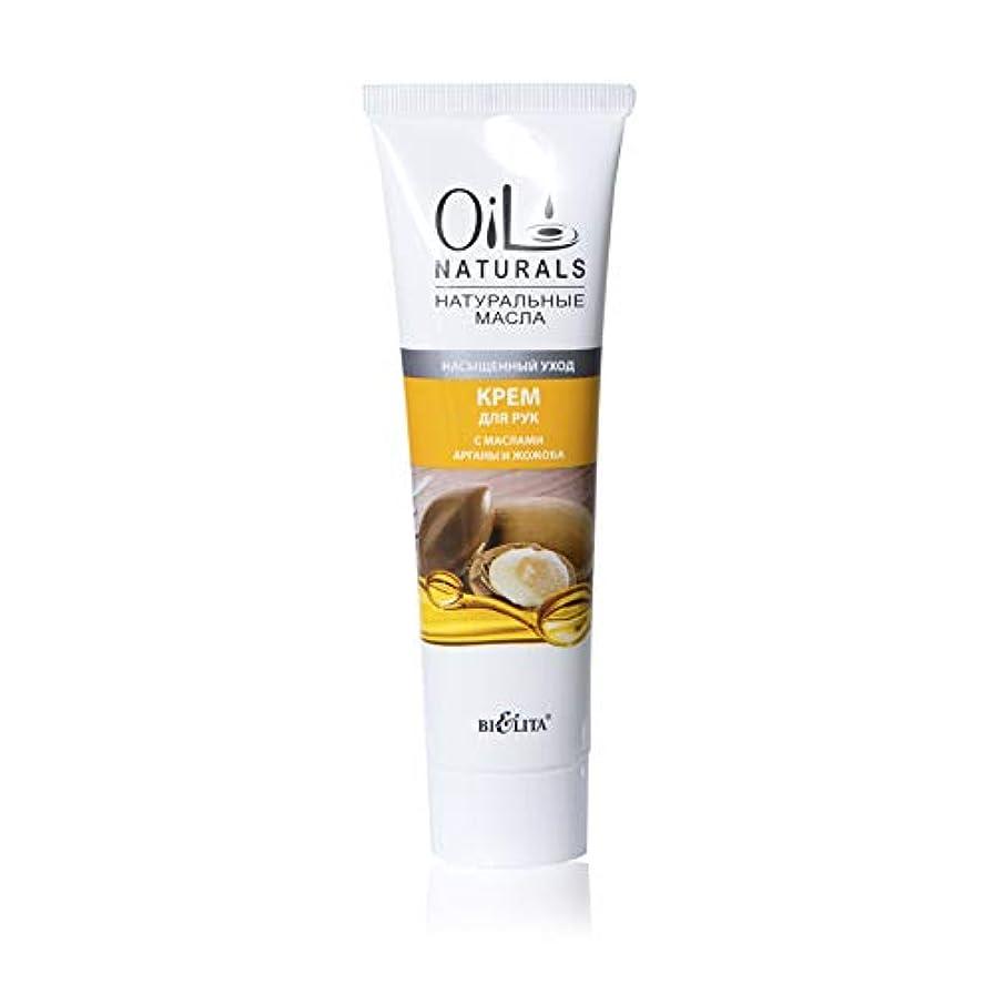 隔離焦がす遵守するBielita & Vitex Oil Naturals Line | Saturate Care Hand Cream, 100 ml | Argan Oil, Silk Proteins, Jojoba Oil, Vitamins
