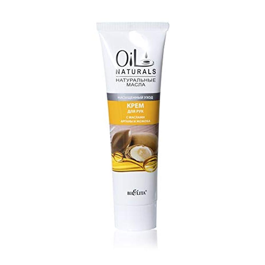 動かすゲーム断線Bielita & Vitex Oil Naturals Line | Saturate Care Hand Cream, 100 ml | Argan Oil, Silk Proteins, Jojoba Oil, Vitamins