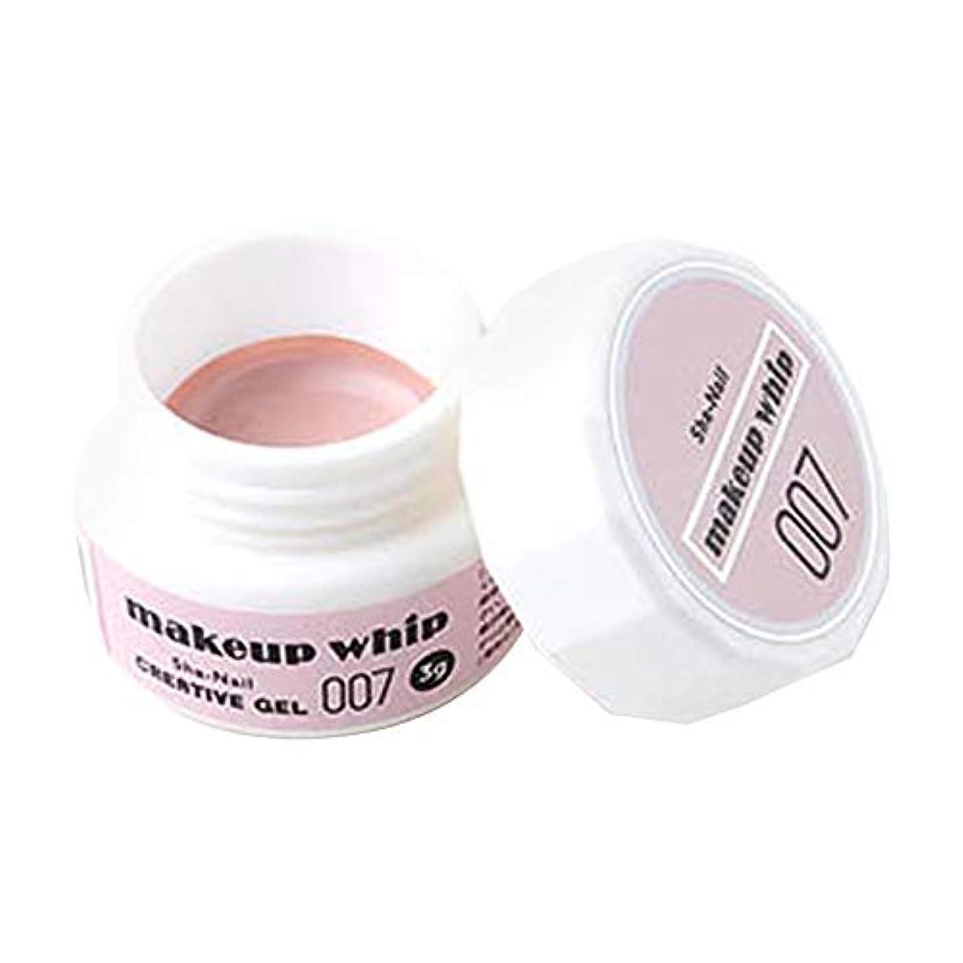 オーク寸法スイングSha-Nail Creative Gel カラージェル 3g 007 ベビーピンク UV/LED対応