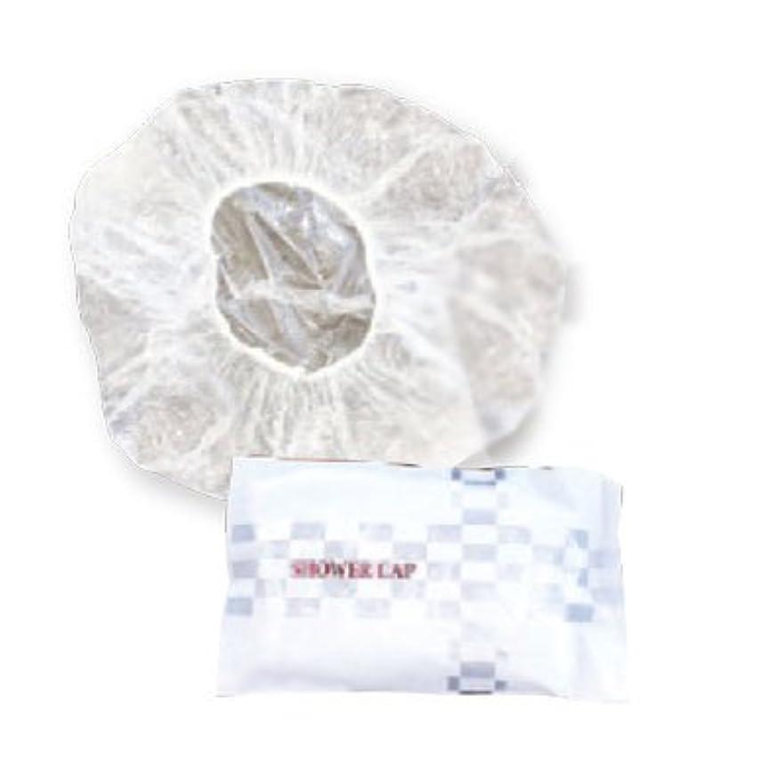 サンダーススポンジサーカス(ロータス)LOTUS シャワーキャップ 100枚入 (個包装 業務用)