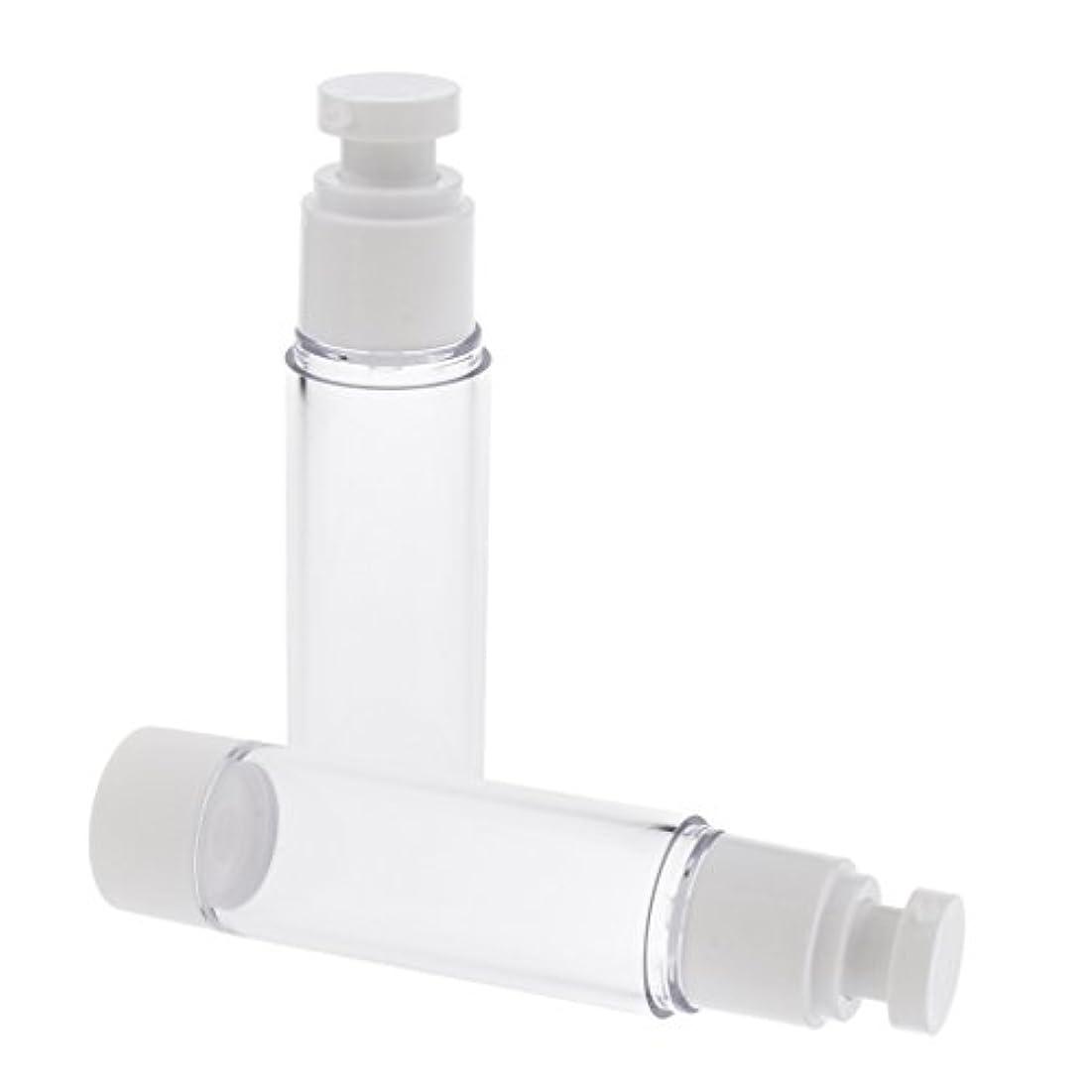 なだめる国バトル2ピース/個エアレスポンプボトル15mL / 30mL / 50mLトラベルローションクリームポータブル化粧品 - 50ミリリットル