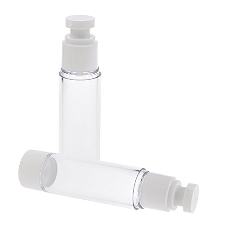 プレゼンナチュラ今後T TOOYFUL 2ピース/個エアレスポンプボトル15mL / 30mL / 50mLトラベルローションクリームポータブル化粧品 - 50ミリリットル