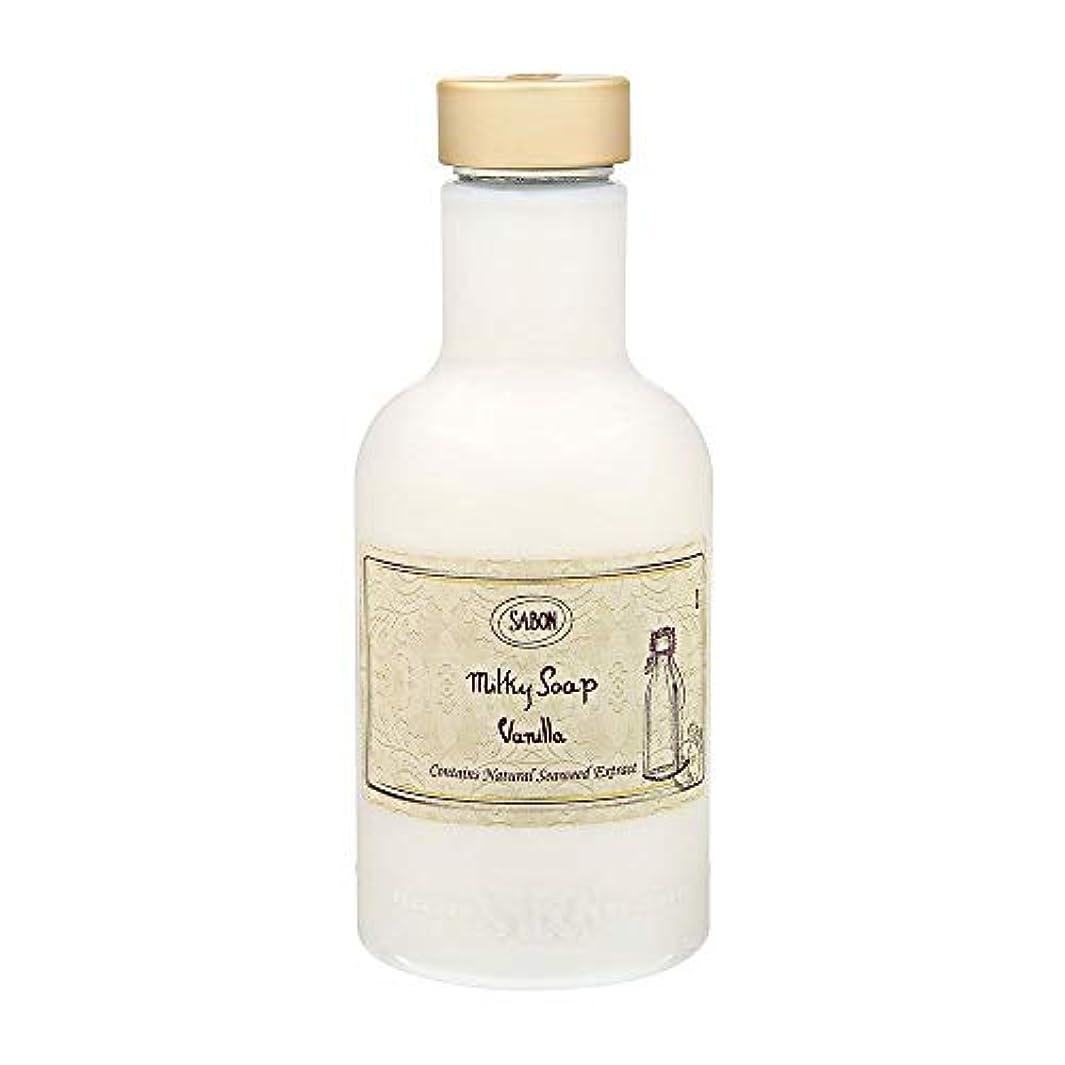 干ばつ始める満足させるサボン(SABON) ミルキーソープ バニラ [並行輸入品]