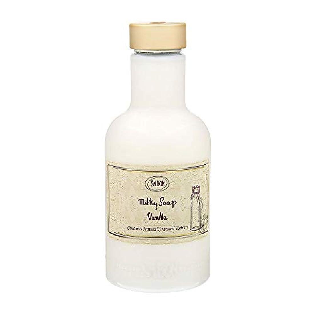 証明同様のカフェサボン(SABON) ミルキーソープ バニラ [並行輸入品]