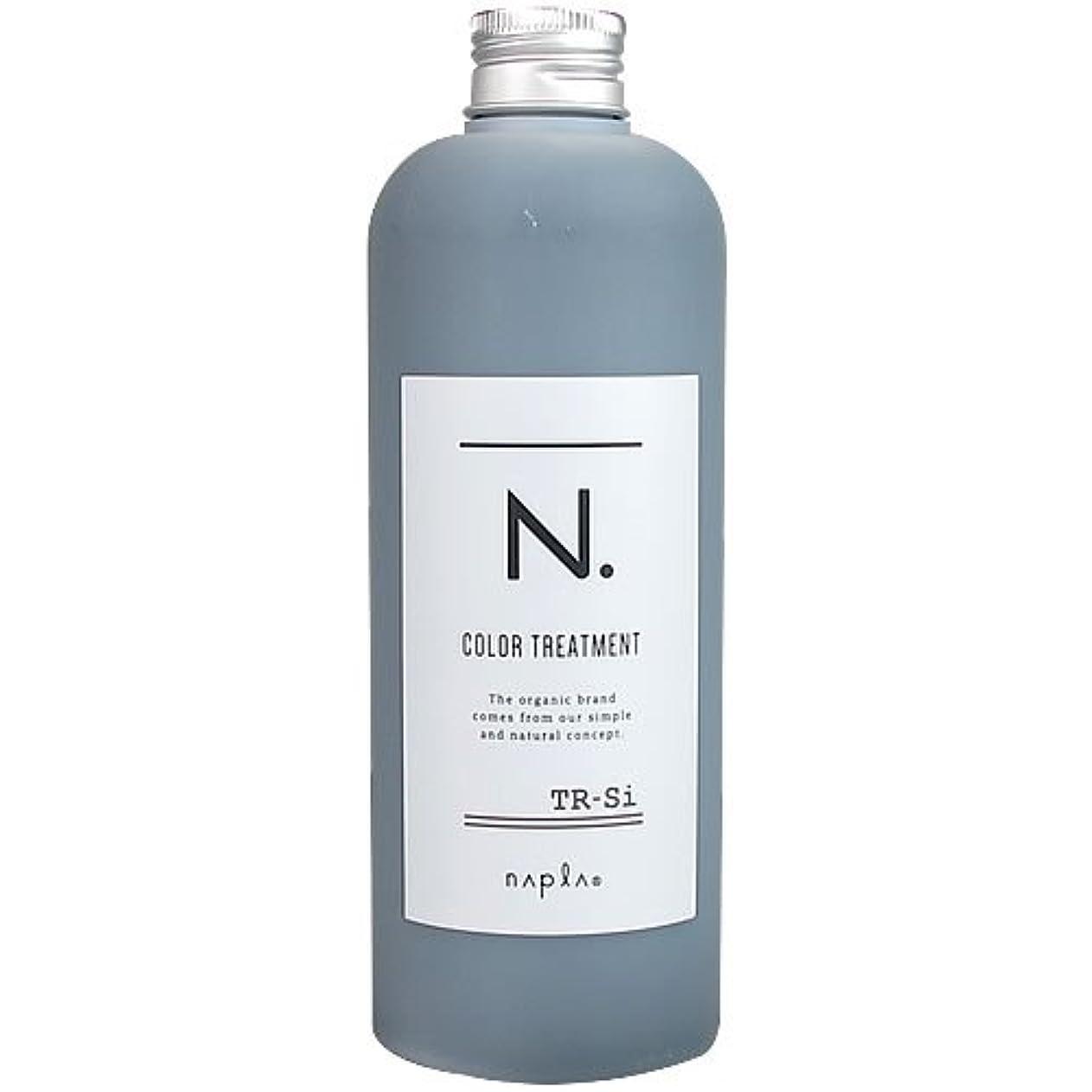 アコー薬用酸っぱい【ナプラ】N. カラートリートメント Si シルバー 300g